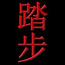 avatar_robitabu
