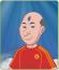 avatar_tiocede